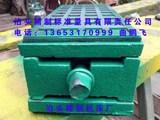 机床铸铁防震垫铁